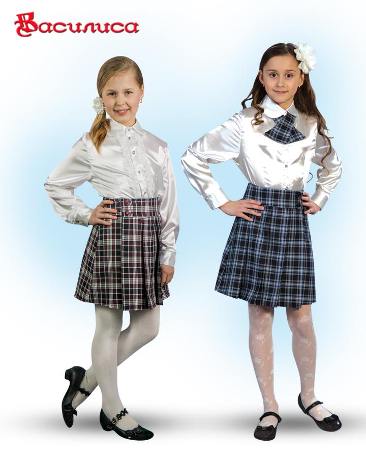 Юбки Школьные С Доставкой